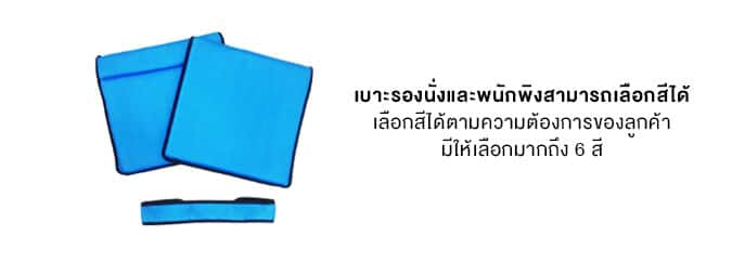 รถเข็นไฟฟ้า_CM102_cushion3