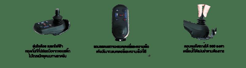 smartchair2054_5R