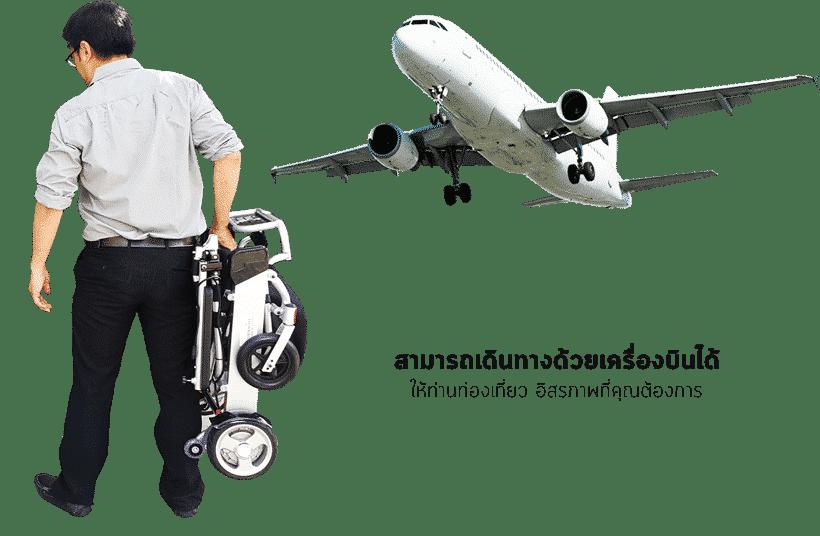 smartchair2054_6R