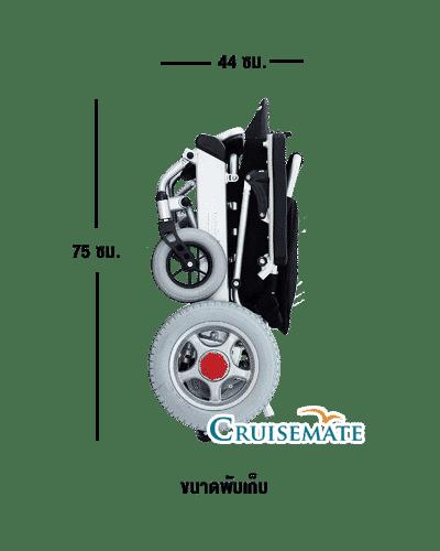 ขนาดรถเข็นไฟฟ้าน้ำหนักเบา2