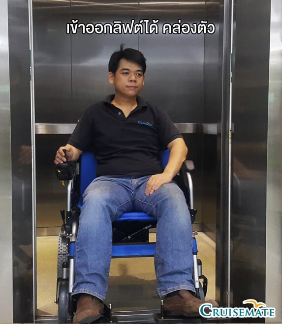 electricwheelchair wideseat3