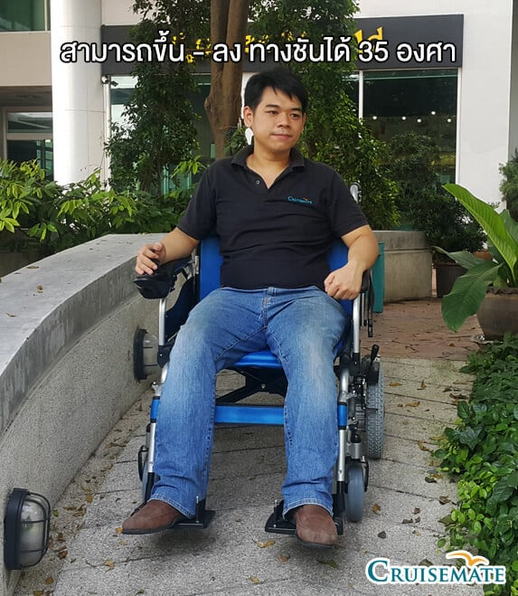 electricwheelchair wideseat